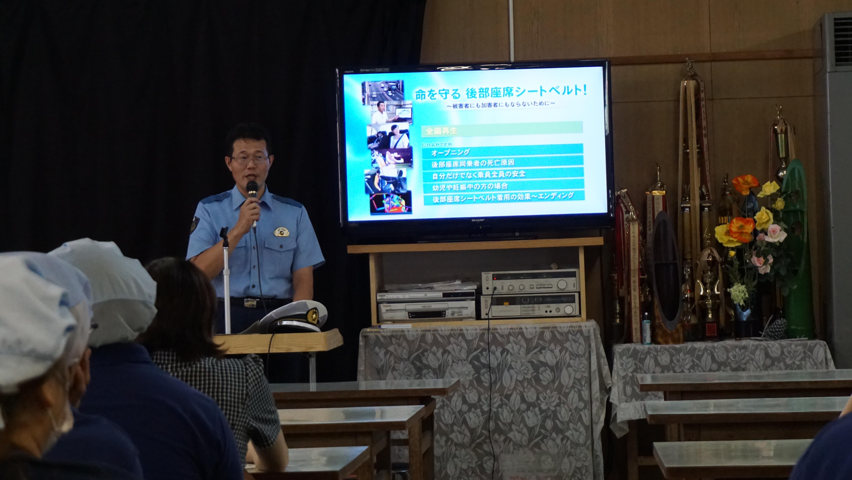 芦北警察署講話